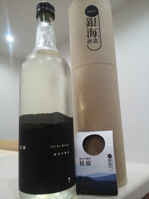 月天(がってん)超辛口本醸造 | ハレトケ HARETOKE 大阪福島区・聖天前の日本酒 酒や